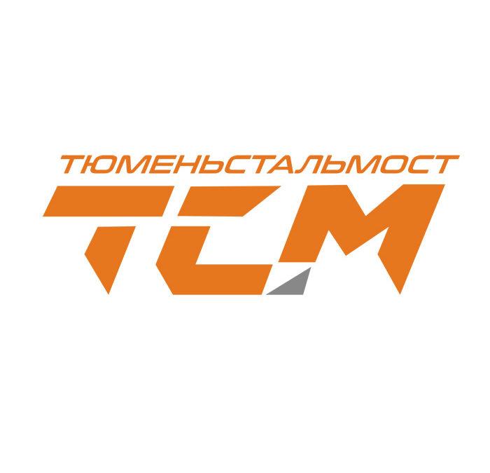 ТюменьСтальМост